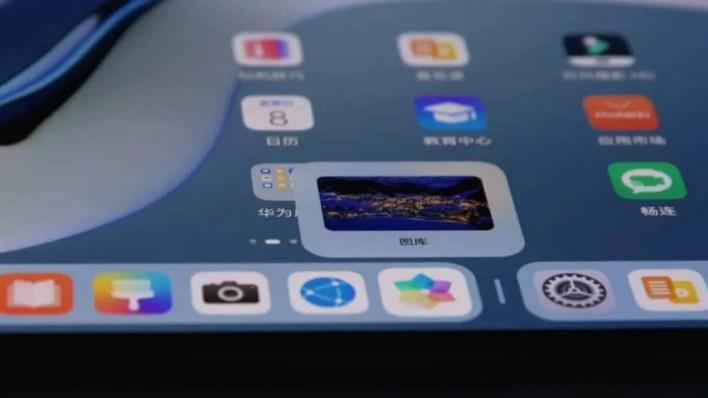 نوار نقطه ای تبلت Huawei harmonos x