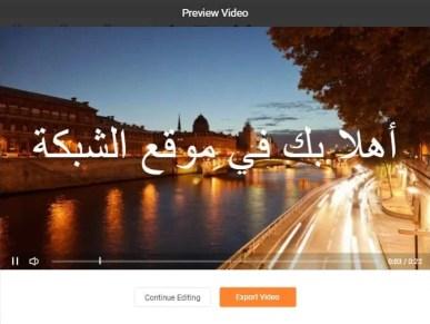 معاينة الفيديو مباشرة في المتصفح axabaka