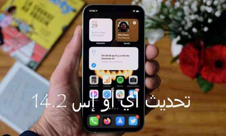 test iphone ios