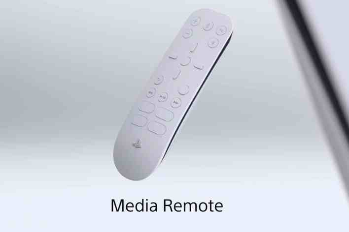 Hardware Reveal Trailer YouTube remote controle