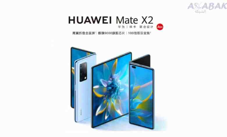 huawei mate x officialisation x