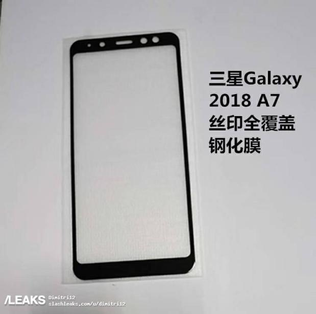 Galaxy A7 (2018) images leaked