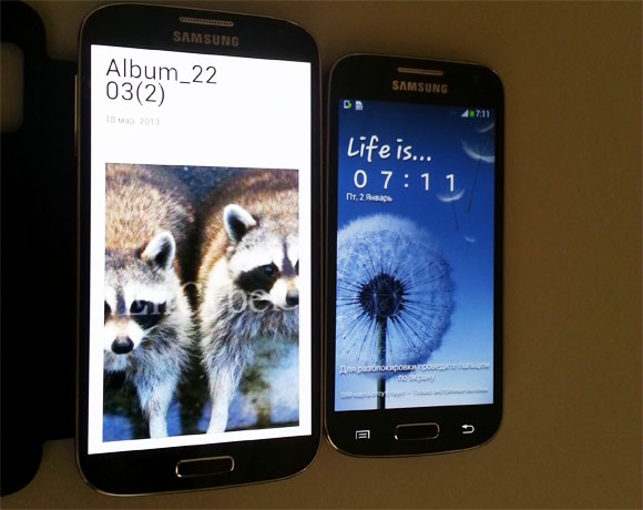 Galaxy S4 mini, Galaxy S4 mini Processor