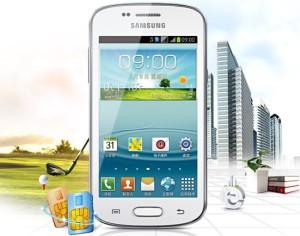 Galaxy Duos II