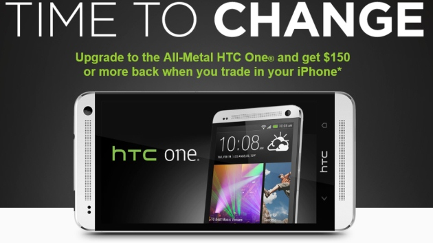 HTC iPhone offer, New HTC offer, HTC One offer, iPhone 5 HTC