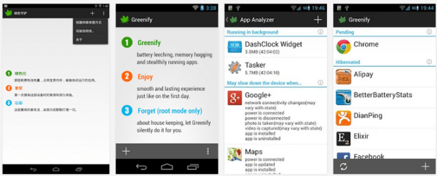 Greenify   Android Apps on Google Play