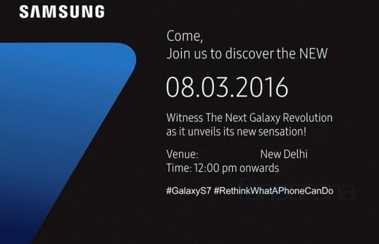 Samsung-Galaxy-S7-India-launch-invite