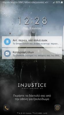 Injustice_Theme_Galaxy_S7_Edge (3)