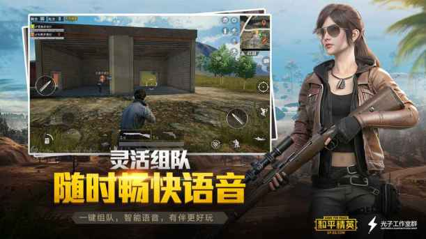 PUBG Mobile Game for Peace Apk OBB data download Link Android