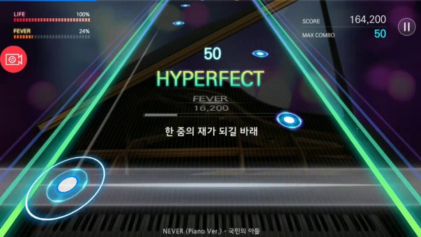 The Musician Download Apk App for Android Wanna one