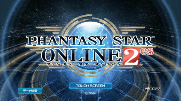 PSO2es Apk Download Phatasy Star Online 2es Mod apk
