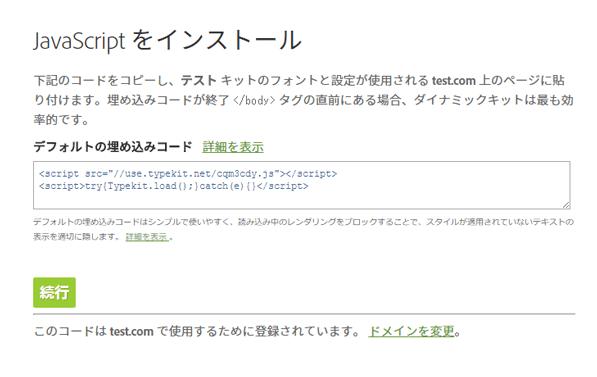 sekiya20150727_5