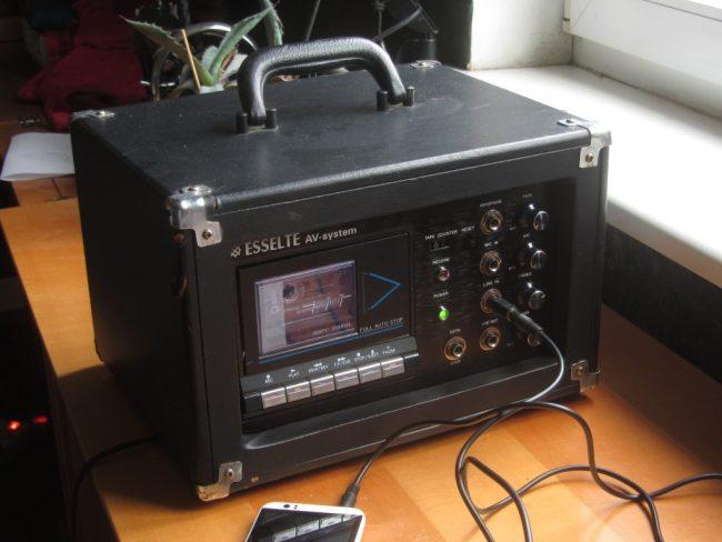 ESSELTE AV-system cassette tape recorder/player