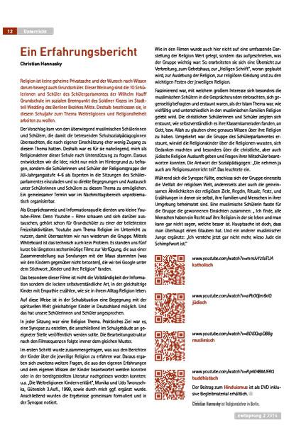 https://i1.wp.com/axeptdesign.de/wp-content/uploads/2014/08/Zeitsprung_Islam-12.jpg?fit=424%2C600&ssl=1