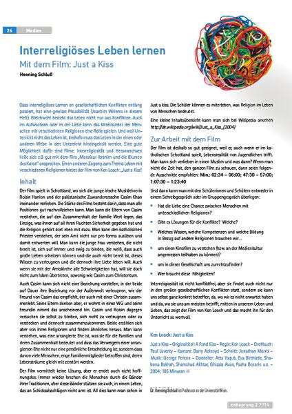 https://i1.wp.com/axeptdesign.de/wp-content/uploads/2014/08/Zeitsprung_Islam-26.jpg?fit=424%2C600&ssl=1