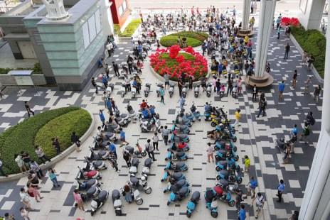 [Event] 史上最環保的車聚活動:Gogoro 城市出擊.百人大遊行活動記實!
