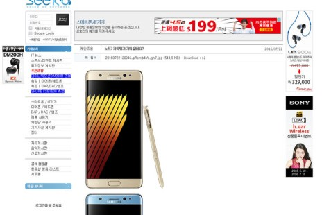 [Mobile] 外觀全曝光!Galaxy Note 7 金、銀、藍三色全角度外觀流出,尺寸與電池容量規格全公開!
