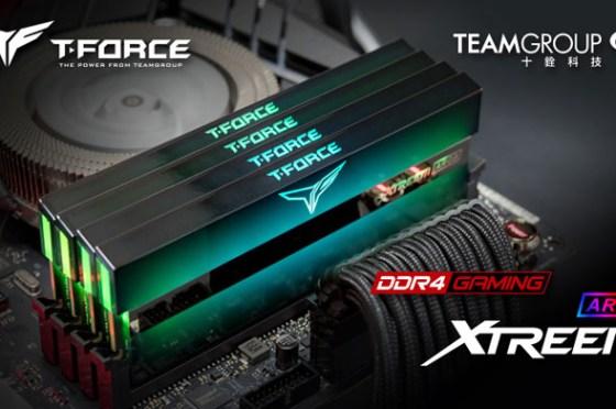 十銓科技電競品牌 T-FORCE XTREEM ARGB 幻鏡記憶體模組刷新 AIDA64 超頻項目紀錄!四通道記體世界第一!