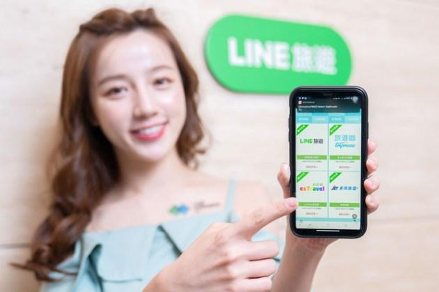 先 LINE 購物,再購物!深耕電商導購經濟,LINE 購物全新獨立 App 與 VIP 權益正式上線!搭國旅振興加碼,狂撒 3 點 LINE POINTS 不手軟!