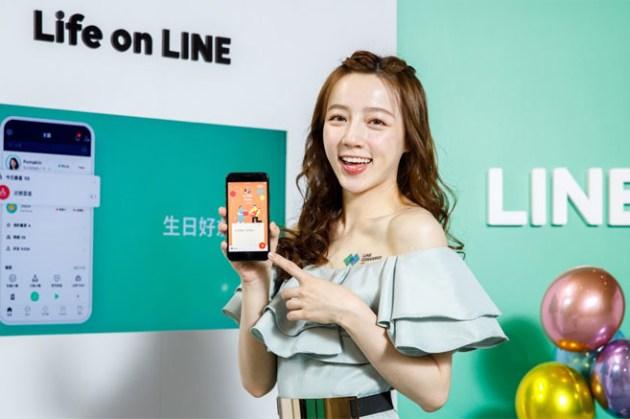 LINE 預告「主頁」與「錢包」功能全新升級,預計 7 月下旬 iOS 與 Android 雙平台同步更新!