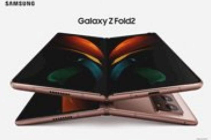 有點模糊,但看得出來挺美!疑似 Galaxy Z Fold2 官方宣傳圖曝光,今年主打青銅色貫穿所有新品!