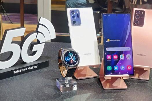 三星 Galaxy Note20 5G 旗艦 8/17 遠傳開放預購,現辦現折 4000 元,獨家再送萬元豪禮!
