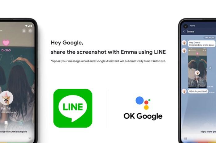 LINE 整合 Google 助理功能再升級!可聲控分享照片與影片!