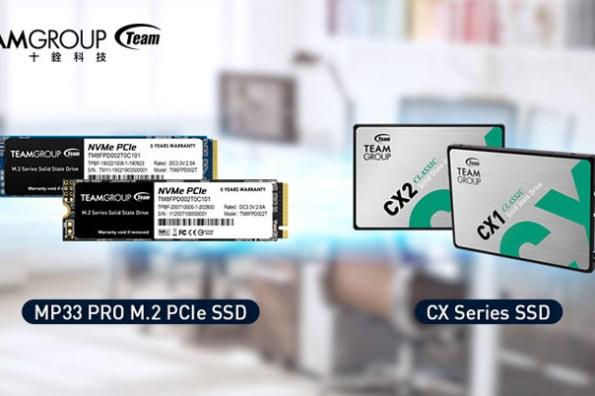 十銓科技推出 MP33 PRO PCIe 固態硬碟及 CX 系列 2.5吋 固態硬碟,提供高效能大容量升級之選!