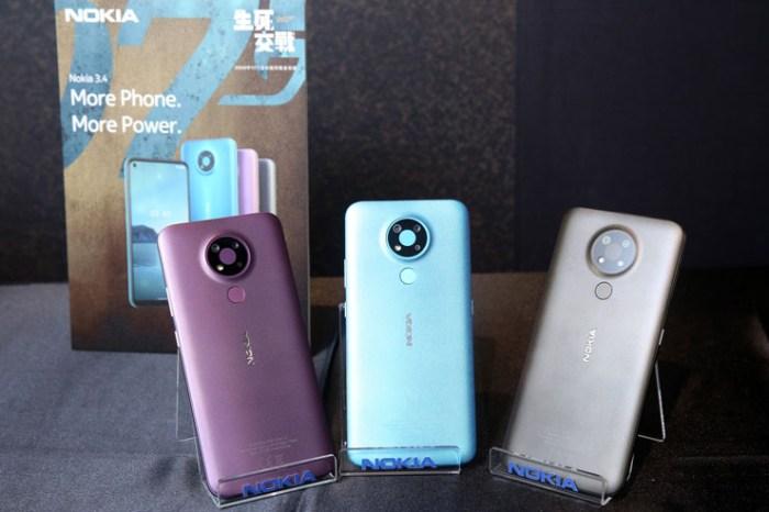 全新國民機 Nokia 3.4 在台發表,預計 10 月底在台上市!