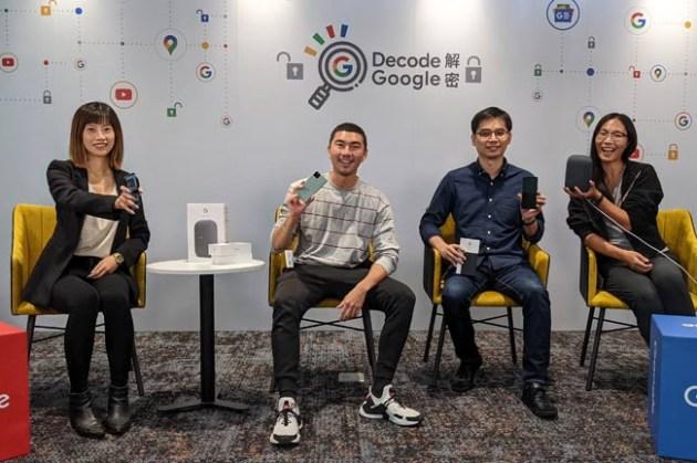 Google 解密系列線上媒體聚會 – 台灣團隊解密 Google 硬體願景與產品定位!