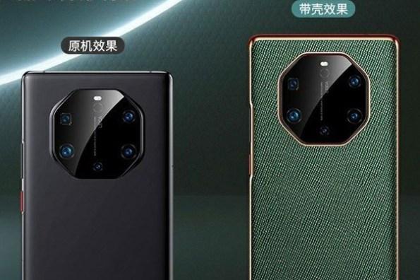 保護殼廠商宣傳圖讓 HUAWEI Mate 40 Pro+ 外觀曝光!前後竟然多達 8 鏡頭設計?