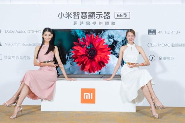 電視終於來了!小米台灣宣佈 65 型小米智慧顯示器正式登台,首波限量價 16999 元新台幣!10/22 早上 10 點開搶!