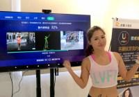 號稱「健身界 Netflix」的 Uniigym 互動體感健身服務來了,在家就有千種健身課程任你選!