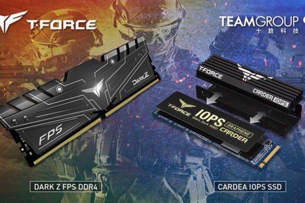遊戲玩家必備雙神器!十銓科技 T-FORCE 推出專為遊戲而生的 DARK Z FPS 電競記憶體與 CARDEA IOPS 電競 PCIe 固態硬碟!