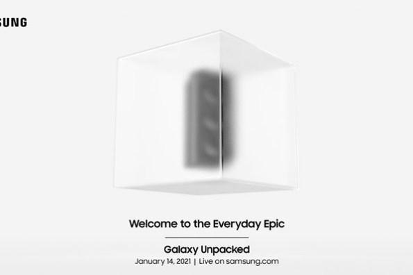 三星發出邀請函,Galaxy S21 系列將於 1/14 晚間 23:00 的 Galaxy Unpacked 2021 發表!