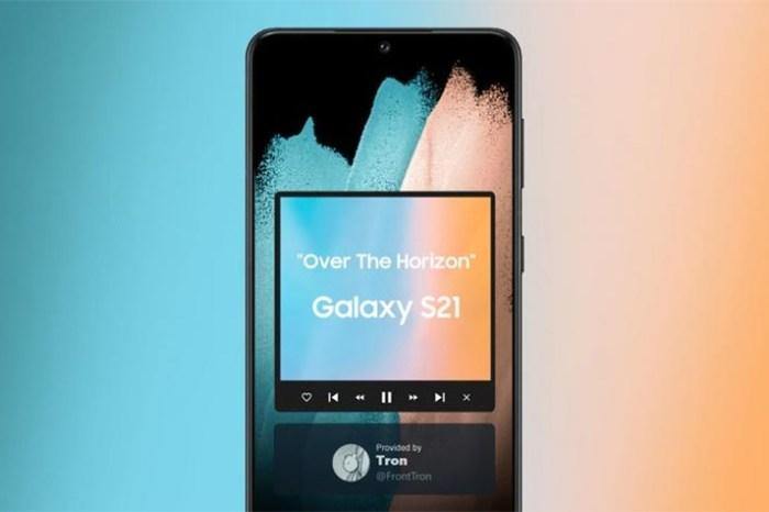 伴隨 Galaxy S21 系列而來的 2021 年版三星主題鈴聲「The Horizon」搶先聽~柔美鋼琴旋律撫慰人心!