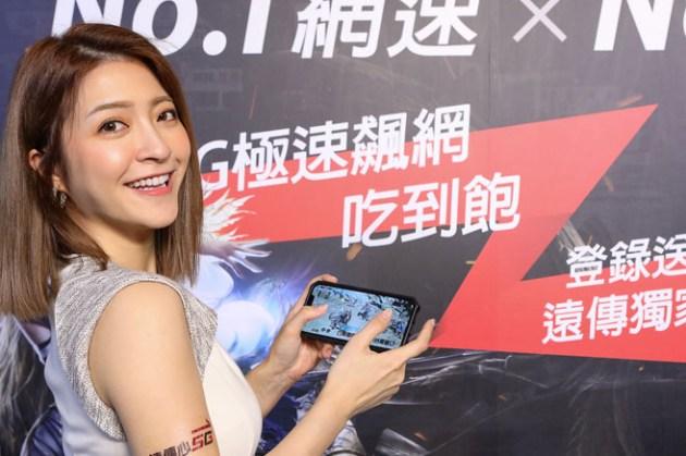 遠傳攜手《天堂2M》搶攻遊戲族群!專屬 5G 方案手機 0 元再加碼限量遠傳獨家寶箱,價值超過 3000 元新台幣!