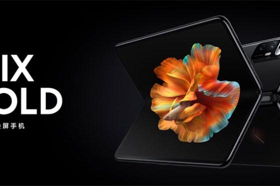 小米首款摺疊螢幕手機「小米 MIX FOLD」現身春季新品發佈會 One More Day,價格超有競爭力!