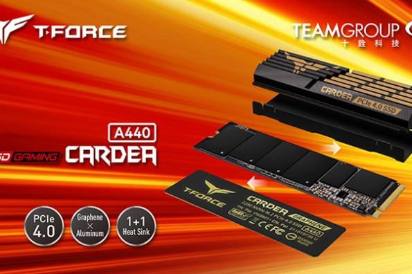電競效能必選!十銓科技 T-FORCE CaRDEA A440 PCIe 4.0 SSD 正式推出!讀寫效能直逼 7000 MB/s!