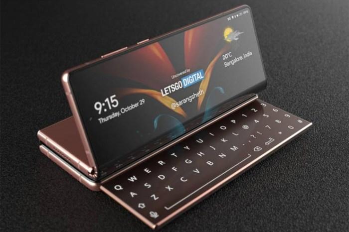 除了可摺疊螢幕手機,三星的可摺疊螢幕平板 Galaxy Z Fold Tab 也已經在路上了?