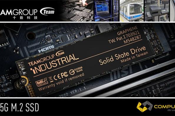 AIoT 與邊緣運算最佳後援!十銓科技工業型N75G M.2 固態硬碟榮獲 2021 COMPUTEX 創新設計獎!