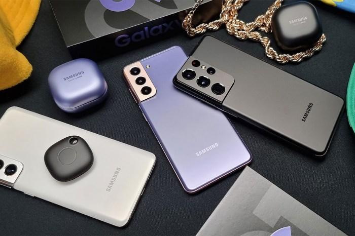 三星 Galaxy S21 Ultra 5G 獲 MWC 2021「最佳智慧型手機」大獎!