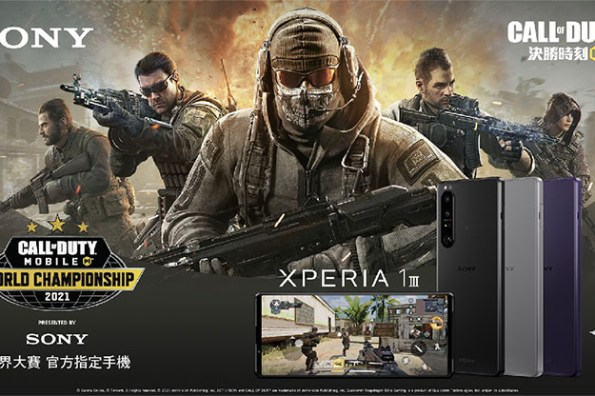 Sony Xperia 1 III 獲《決勝時刻 Mobile》指定世界大賽官方手機!7/8 將在線上舉辦台灣上市發表會!