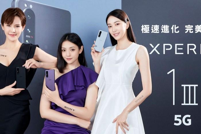 Sony Mobile 大師級超旗艦 Xperia 1 III 正式登台,建議售價 NT 36,990 元,即日起展開預購!