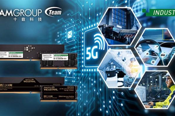 十銓科技領先業界推出 DDR5 UDIMM 及 SODIMM 工業級寬溫記憶體