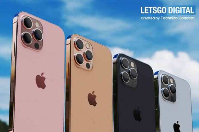 因為這個理由,今年沒有 iPhone 13 了?新機名稱可能會是 iPhone 12s 嗎?