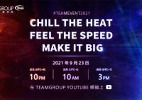 十銓科技 2021 線上發佈會 9/23 晚間 22:00 正式展開!聚焦散熱、大容量與 DDR5 新規格!