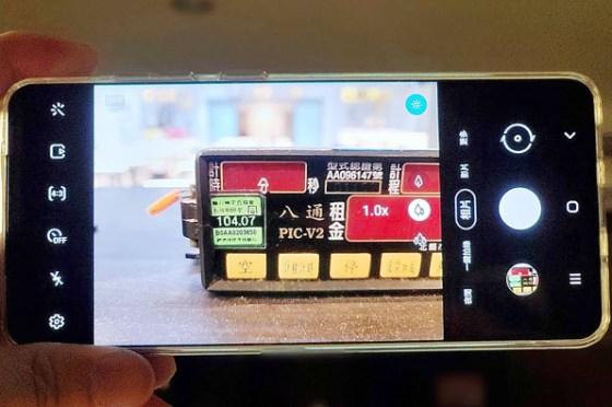Galaxy S20 Ultra 5G新版更新相機對焦吃了大補丸?實拍測試對比詳細看!