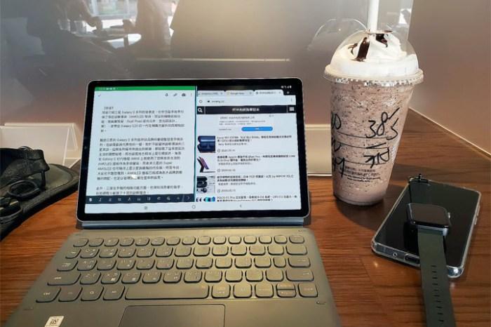 Galaxy Tab S6 LTE 版開箱與心得分享:取代筆電?或只是「第二行動工作平台」?