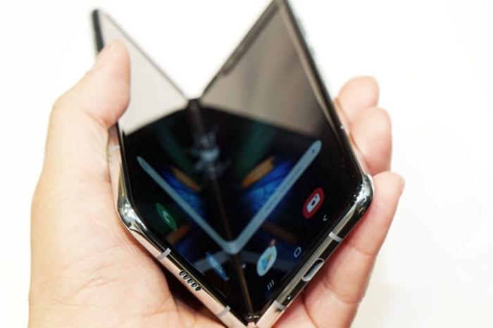 除了 Galaxy Fold2,還將同步推出價格更實惠的 Galaxy Fold Lite?